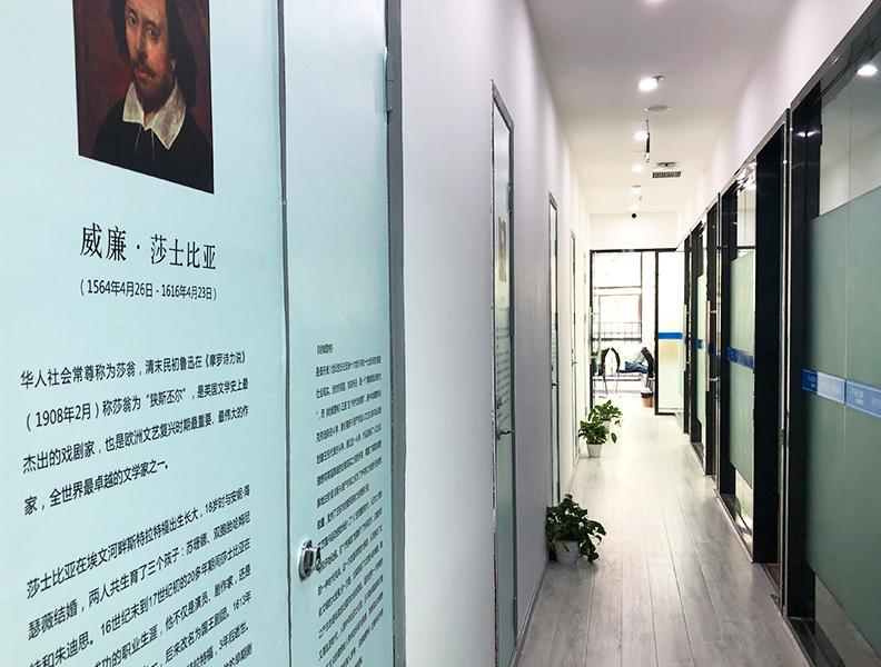 https://cdn-pxschool.pxjy.com/qiniuyun/20190524/15586708481702.jpg
