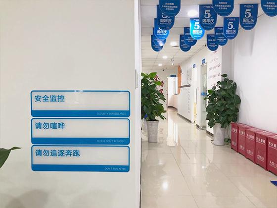 https://cdn-pxschool.pxjy.com/qiniuyun/20190928/15696606821517.jpg